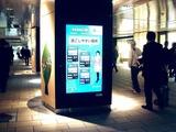 20110506_東日本大震災_JR東日本_東京電力_電力不足_2014_DSC00919