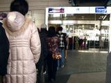 20110317_東日本大震災_食料調達_ビビットスクエア_0954_DSC06987