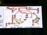 20110318_JR東日本_鉄道混乱_運休_電子掲示板_0757_DSC07530