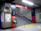 20110329鉄道_JR東日本_JR京葉線_JR南船橋_改装_2046_DSC09683