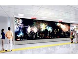 20101022_JR東京駅_デジタルサイネージ_シャープ_010