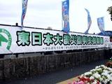 20110505_船橋市若松_船橋競馬場_第23回かしわ記念_1543_DSC00849