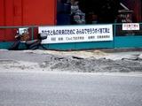 20110402_東日本大震災_船橋市潮見町_震災_1026_DSC00091