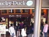 20110430_ららぽーとTOKYO-BAY_ダッキーダック_1314_DSC08745U
