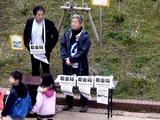 20110403_東日本大震災_がんばろう習志野_オービック_1057_DSC06636
