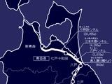 20110305_日本_鹿児島と青森がつながる_122