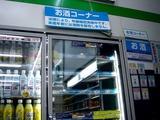 20110312_東日本巨大地震_帰宅難民_コンビニ_食料_0243_DSC08581