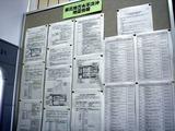20110417_船橋市南本町7_日本郵政_船橋郵便局_1409_DSC08129