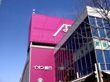 20110319_東日本大震災_イオン幕張店_出入口段差_1348_DSC07773