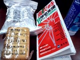20110311_東日本巨大地震_東京都帰宅支援ステーション_256009524