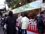 20110102_千葉市花見川区_検見川神社_初詣_1317_DSC09550