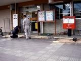 20110316_東日本大震災_若松団地_郵便局_段差工事_1119_DSC06865