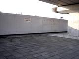 20110312_東日本巨大地震_船橋市親水公園_防潮堤_1610_DSC08778