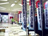 20110529_東日本大震災_観光_経済復興_銚子_1022_DSC02393