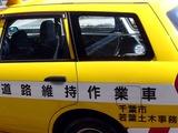20110313_東日本大震災_幕張新都心_道路調査_土木_1246_DSC09957T