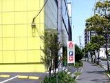 20110514_ヤマダ電機テックランド船橋本店_ひび割れ_1158_DSC01348T