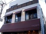20101227_船橋市海神6_菓子工房アントレ_1513_DSC08394