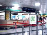 20110425_東北新幹線_秋田新幹線_全線開通_2131_DSC09041