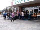20110316_東日本大震災_若松団地_スーパーマックス_1120_DSC06872