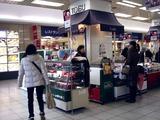 20110213_船橋駅コンコース_バレンタインデー_1035_DSC06130