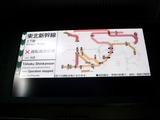 20110322_JR東日本_鉄道運休_電子掲示板_0838_DSC08493