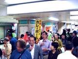 20110529_東日本大震災_観光_経済復興_銚子_1024_DSC02410T