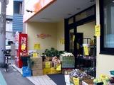 20110220_船橋市海神_スーパーサンストアー_1225_DSC07130