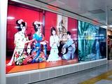 20101104_JR東京駅_デジタルサイネージ_シャープ_2014_DSC09718