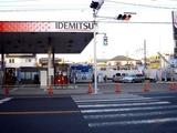 20110313_東日本大震災_船橋市宮本_ガソリンスタンド_1703_DSC06540
