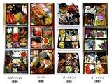 20100101_正月_おせち料理_外食文化研究所_012