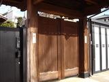 20101231_船橋市_門松_門榊_松飾り_門松カード_1135_DSC08981