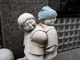 20110206_船橋市本町4_石國工業_毛糸の帽子_1237_DSC05280