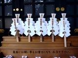 20110102_千葉市花見川区_検見川神社_初詣_1327_DSC09595