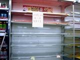 20110313_東日本大震災_幕張新都心_コンビニ_1250_DSC09977