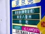 20110514_深夜急行バス_千葉ニュータウン線_1155_DSC01342