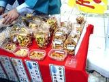 20110529_東日本大震災_観光_経済復興_銚子_1023_DSC02403