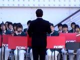 20100110_東京ディズニーシー_千葉県立東金商業高校吹奏楽部_032