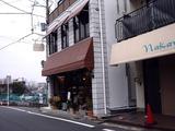 20110220_船橋市海神6_菓子工房アントレ_1228_DSC07145