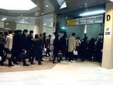 20110318_JR東日本_駅_節電_エスカレータ_0755_DSC07518