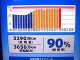 20110506_東日本大震災_JR東日本_東京電力_電力不足_2014_DSC00909