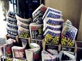 20110324_東日本大震災_原発事故_雑誌_新聞_特集_2244_DSC08647