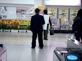 20110316_東日本大震災_南船橋駅_計画停電_電車運行_1112_DSC06847