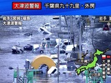 20110311_東日本巨大地震_津波_被害_032