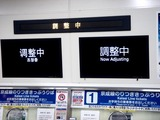 20110314_東日本大震災_首都圏_都内帰宅_1751_DSC06669