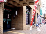 20110219_船橋市南本町7_船橋郵便局_願書郵送_1548_DSC06749