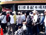 20110604_船橋中央卸売市場_ふなばし楽市_0911_DSC02860