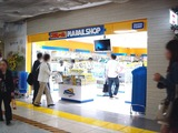 20110525_東京駅一番街_東京キャラクタストリート_1932_DSC02142