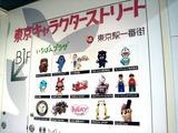 20110520_東京駅一番街_東京キャラクタストリート_2123_DSC01808