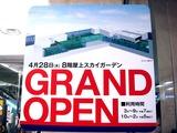 20110529_船橋東武_屋上スカイガーデン_8階_人工芝_1024_DSC02415