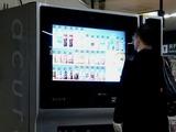 20110128_自動販売機_顔認識_JR京葉線_JR海浜幕張駅_2227_DSC03716T